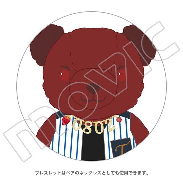 黒子のバスケ 火神セット【受注生産商品】