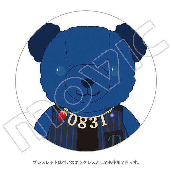 黒子のバスケ 青峰セット【受注生産商品】