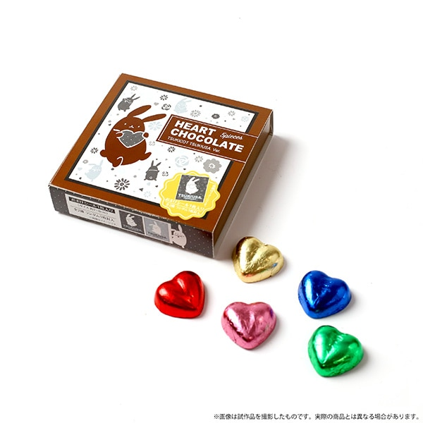 ツキウタ。 ハートチョコレート ツキウサ。