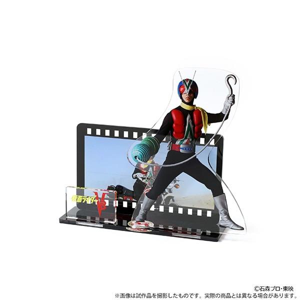 仮面ライダーV3 マルチアクリルスタンド ライダーマン