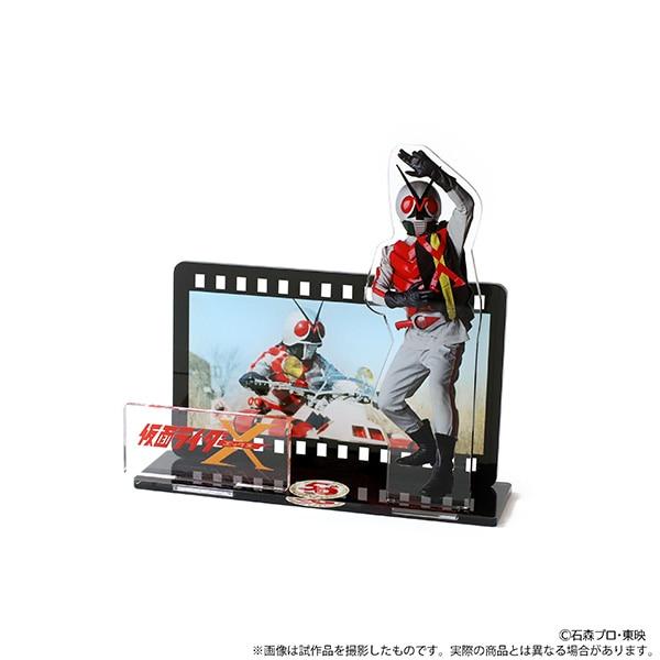 仮面ライダーX マルチアクリルスタンド 仮面ライダーX