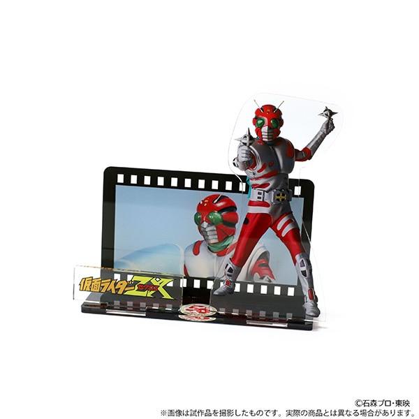 仮面ライダーZX マルチアクリルスタンド 仮面ライダーZX