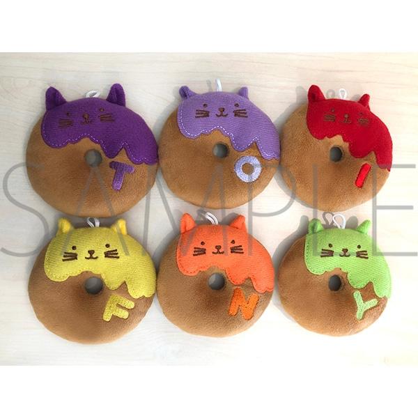 TSUKIPRO SHOP in HARAJUKU 「TSUKINO Sweets Kingdom」 ネコドーナツぬいぐるみキーホルダーコレクション
