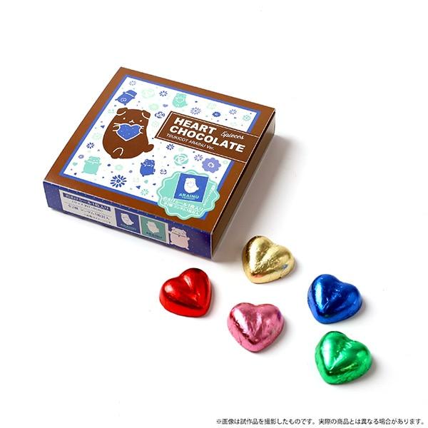 ALIVE ハートチョコレート アライヌ