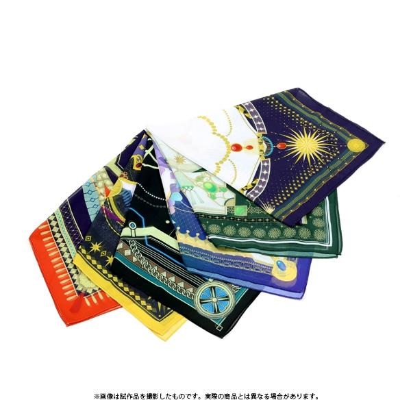 アイドリッシュセブン(原作版) スカーフ&スカーフリング (B:深森の星ベスティア)