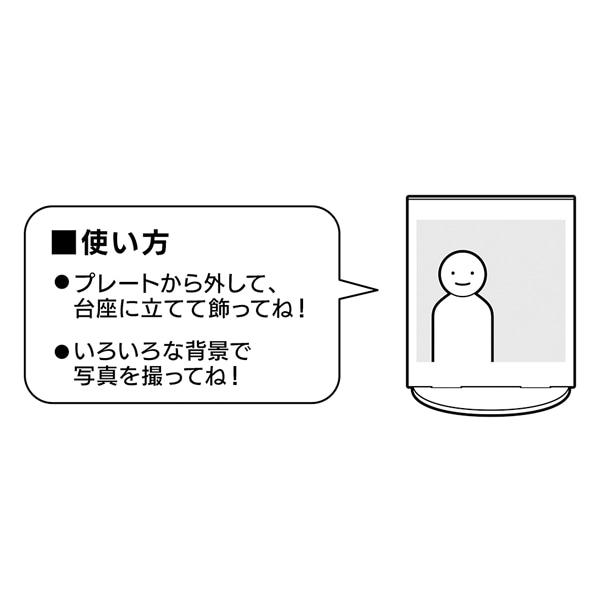アイドリッシュセブン(原作版) アクリルスタンド 壮五 24h Photogenic Life