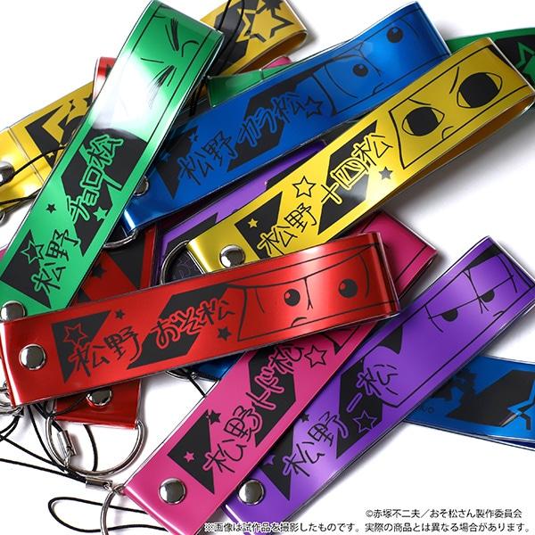 おそ松さん テープストラップ 十四松