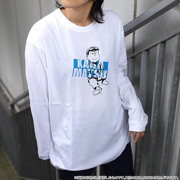 おそ松さん ビッグシルエット ロングスリーブTシャツ カラ松