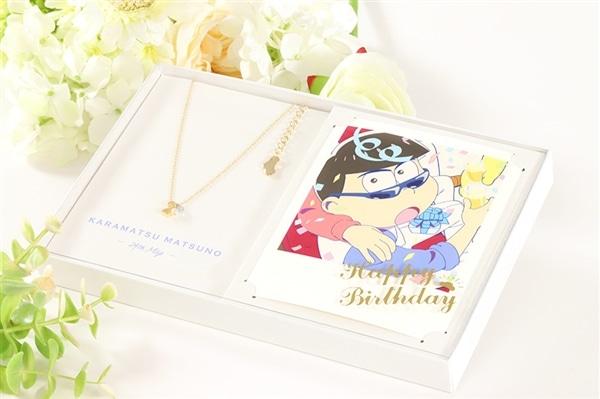 おそ松さん Happy Birthday Box KARAMATSU【完全受注生産】