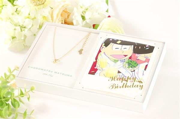 おそ松さん Happy Birthday Box CHOROMATSU【完全受注生産】