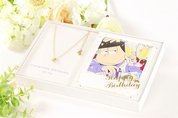 おそ松さん Happy Birthday Box ICHIMATSU【完全受注生産】