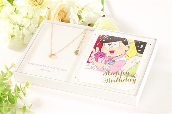 おそ松さん Happy Birthday Box TODOMATSU【完全受注生産】