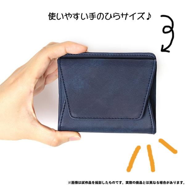 北海の魔獣あざらしさん 合皮製ミニ財布
