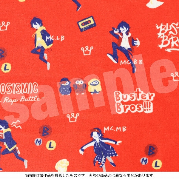 ヒプノシスマイク -Division Rap Battle- ゆるパレットブランケット Buster Bros!!!