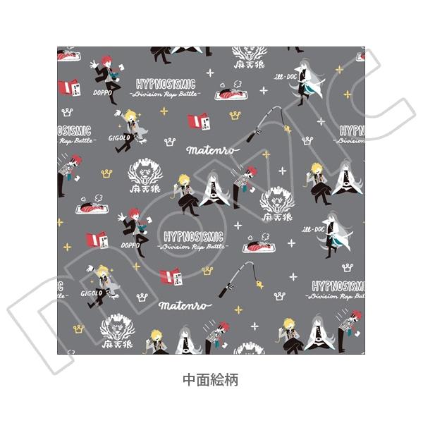 ヒプノシスマイク -Division Rap Battle- ポーチ 麻天狼 ゆるパレット
