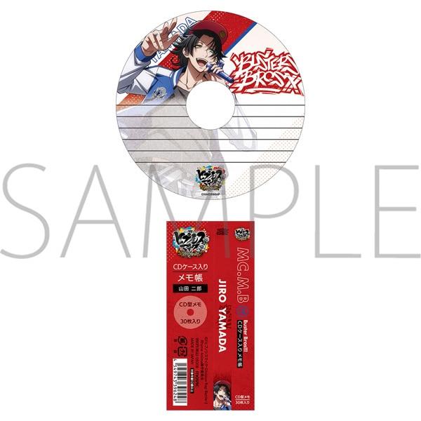 『ヒプノシスマイク-Division Rap Battle-』Rhyme Anima CDケース入りメモ帳 山田二郎