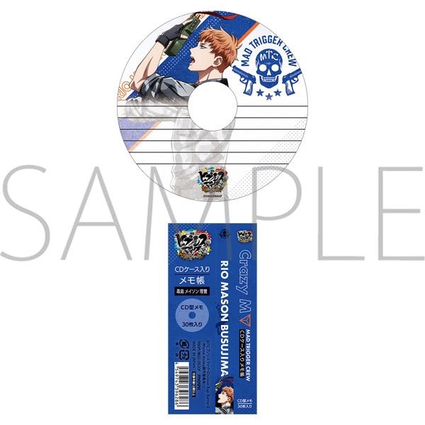 『ヒプノシスマイク-Division Rap Battle-』Rhyme Anima CDケース入りメモ帳 毒島メイソン理鶯