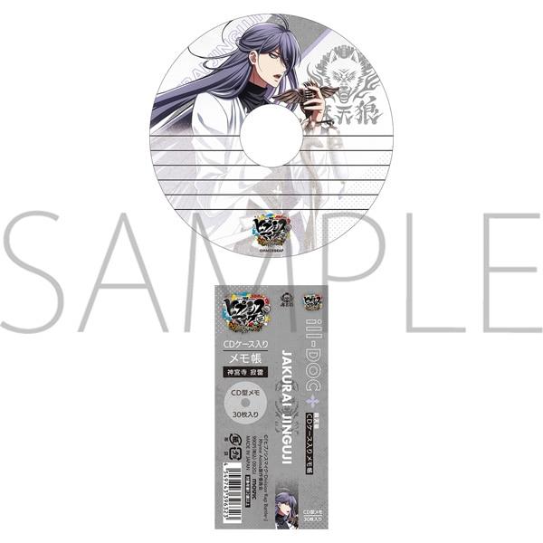 『ヒプノシスマイク-Division Rap Battle-』Rhyme Anima CDケース入りメモ帳 神宮寺寂雷