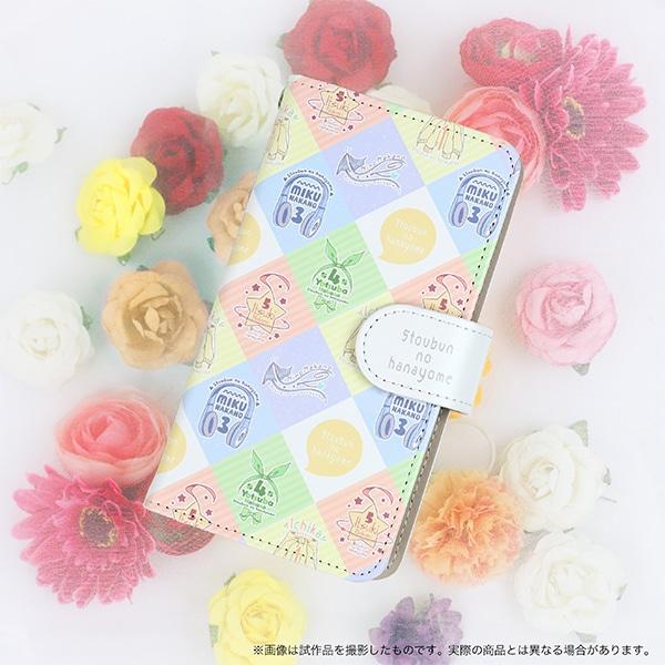 五等分の花嫁 手帳型スマートフォンケース