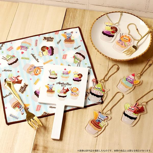 華Doll* アクリルキーホルダーコレクション AnthoZoo Sweets Ver.