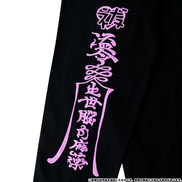 電音部 ーdenonbuー MNG × 電音部ロングTシャツ 犬吠埼 紫杏 L