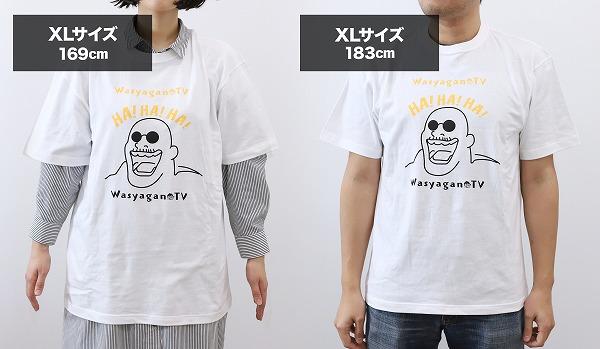 マフィア梶田と中村悠一の「わしゃがなTV」 Tシャツ かじたおじさん XLサイズ