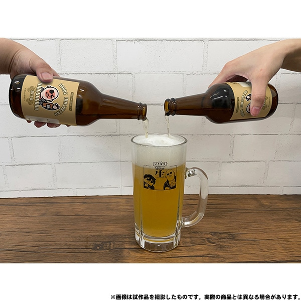 マフィア梶田と中村悠一の「わしゃがなTV」 わしゃがなビール 330ml【受注生産商品】