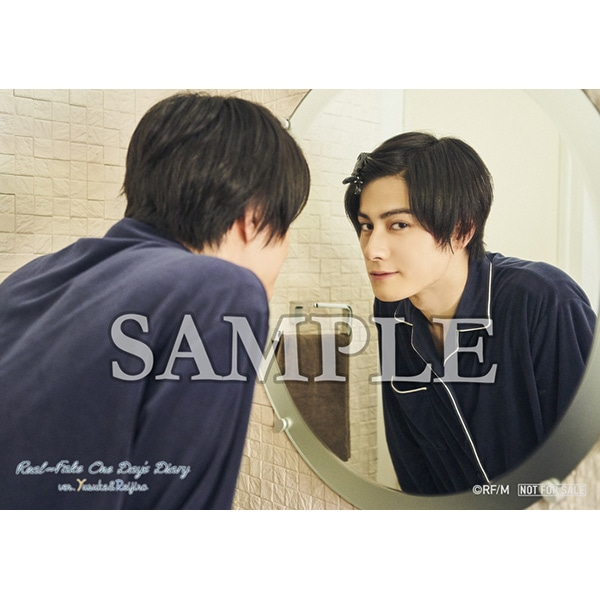 【DVD】REAL⇔FAKE One Day's Diary 悠輔&黎士郎編【通常版】