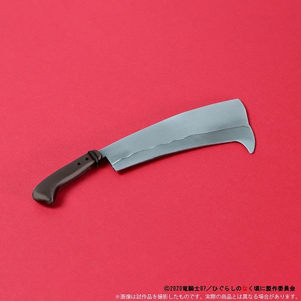 ひぐらしのなく頃に 業 レナの鉈ペーパーナイフ