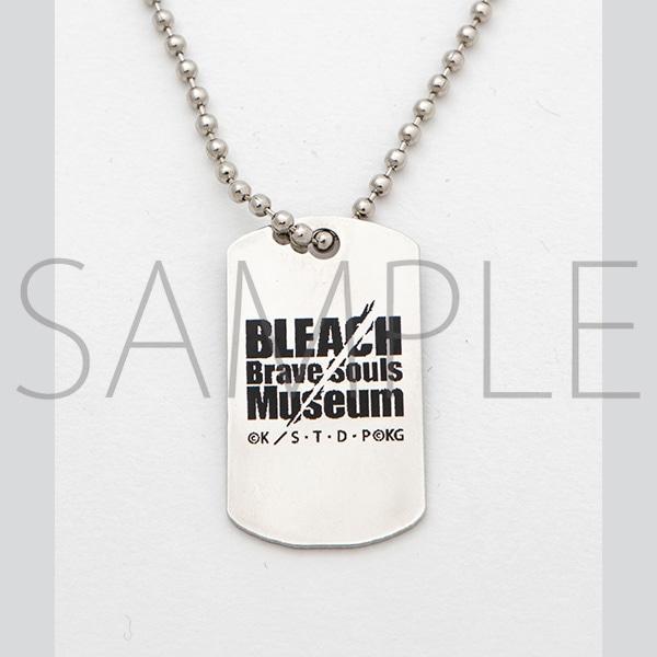 『BLEACH Brave Souls Museum』通信販売 BLEACH Brave Souls Museum コラボドッグタグネックレス(黒崎一護)