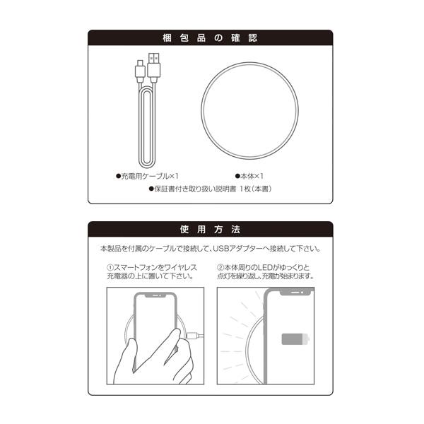 東方Project ワイヤレスチャージャー 十六夜咲夜