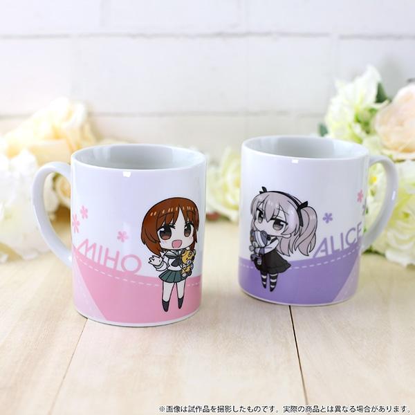 ガールズ&パンツァー最終章 マグカップ 島田愛里寿バースデー