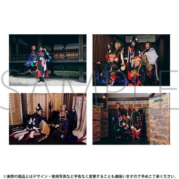 2.5次元ダンスライブ「ツキウタ。」ステージ 月花神楽ビジュアルブック「花人図録」