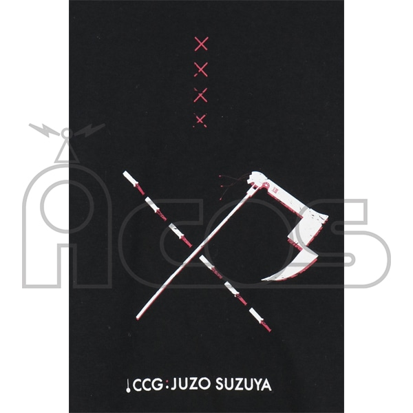 東京喰種トーキョーグール:re ロングカットソー 鈴屋什造モデル
