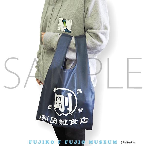 剛田雑貨店エコバッグ 藤子・F・不二雄ミュージアム