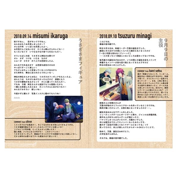 A3! AGF2018事後通販 MANKAI COMPANY BLOG ARCHIVES【受注生産】
