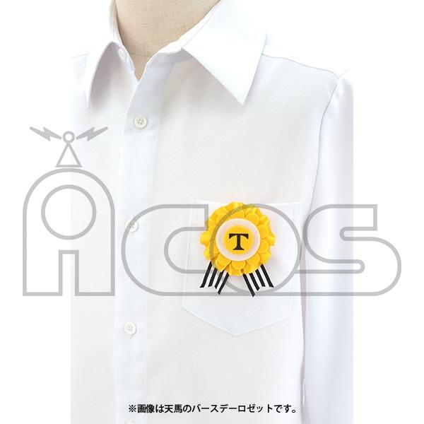A3! バースデーロゼット 瑠璃川幸 夏組