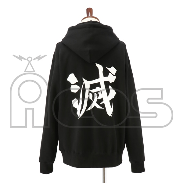 鬼滅の刃 パーカー(鬼殺隊) Lサイズ