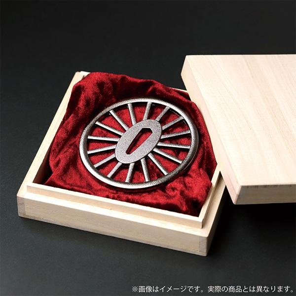 鬼滅の刃 日輪刀の鐔 竈門 炭治郎【受注生産商品】