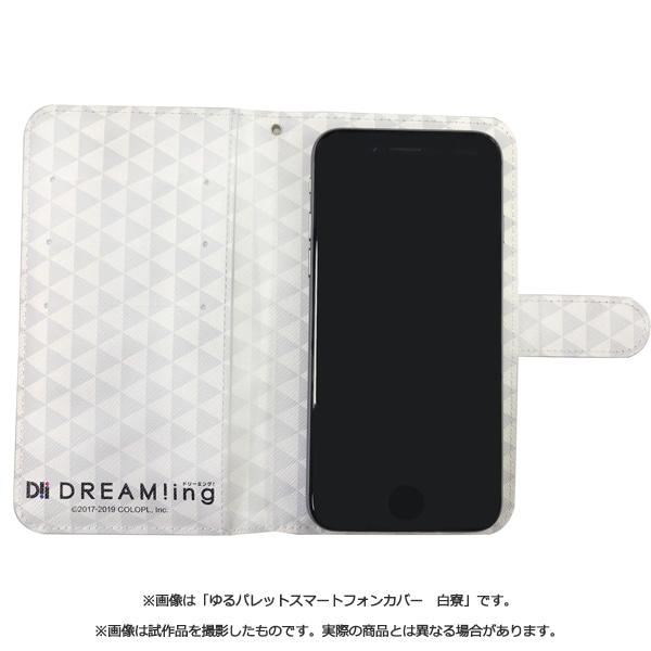 DREAM!ing ゆるパレットスマートフォンカバー 黒寮