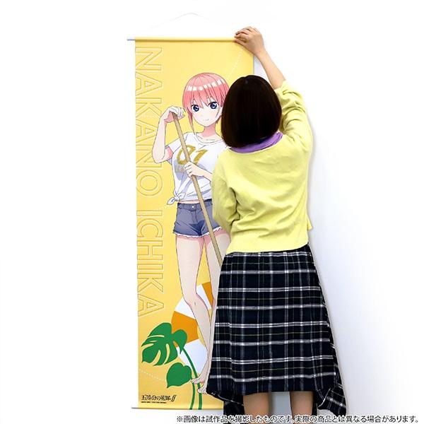 五等分の花嫁∬ ビッグタペストリー 三玖【受注生産商品】