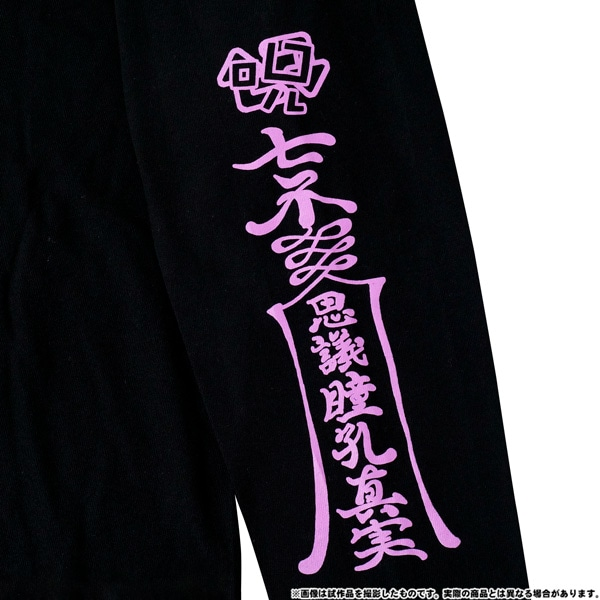 電音部 ーdenonbuー MNG × 電音部ロングTシャツ 犬吠埼 紫杏 XL