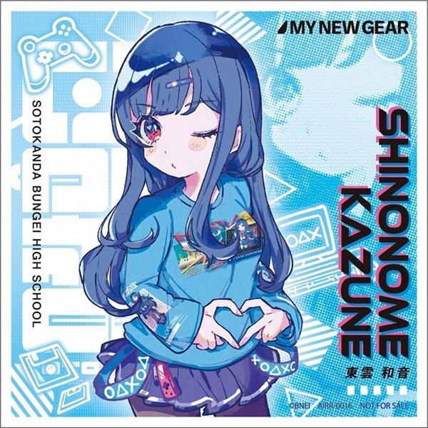 【CD】MY NEW GEAR  presents 電音部 Remix01 AKIBA