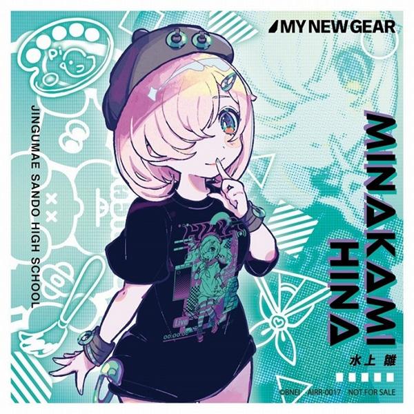 【CD】MY NEW GEAR  presents 電音部 Remix02 HARAJUKU