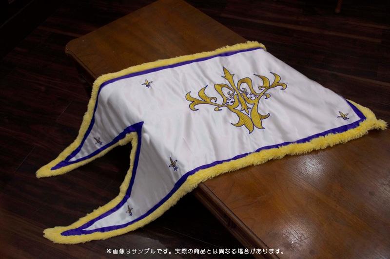 Fate/Apocrypha 旗 我が神はここにありて(リュミノジテ・エテルネッル)【受注生産商品】