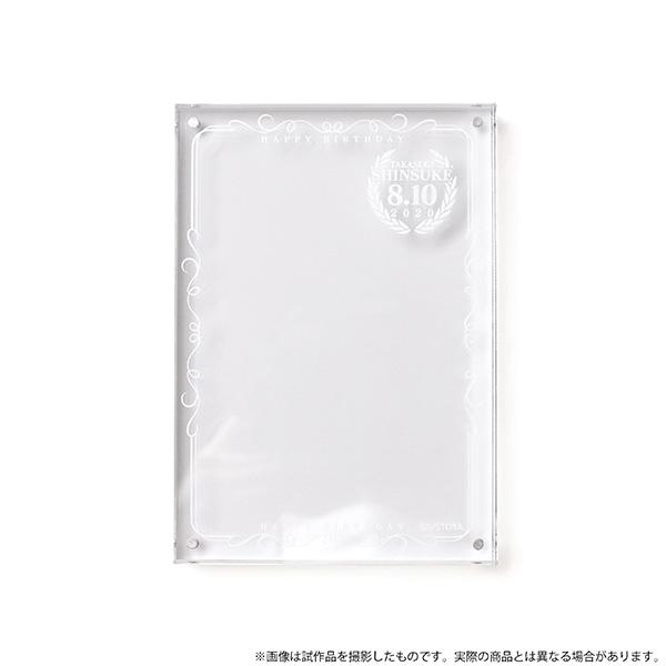 銀魂 バースデーセット 高杉【受注生産商品】