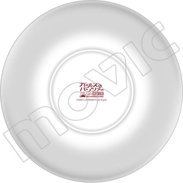 ガールズ&パンツァー最終章 ボルシチ皿セット