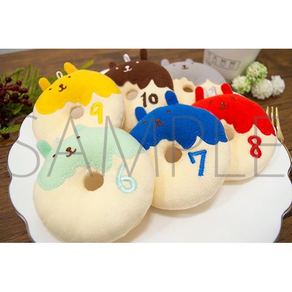 TSUKIPRO SHOP in HARAJUKU 「TSUKINO Sweets Kingdom」 ウサドーナツぬいぐるみキーホルダーコレクション(ビターチョコ&ホワイトチョコVer.)