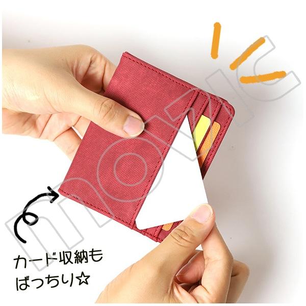 愛しすぎて大好きすぎる。 合皮製ミニ財布