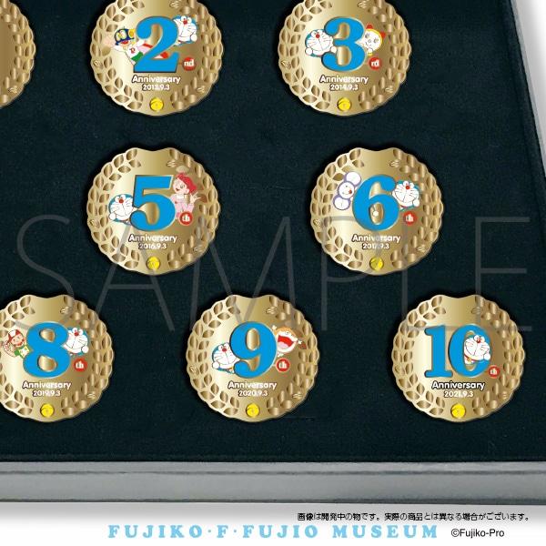 【受注生産商品】10th Anniversary PINS COLLECTION 2011.9.3-2021.9.3 藤子・F・不二雄ミュージアム